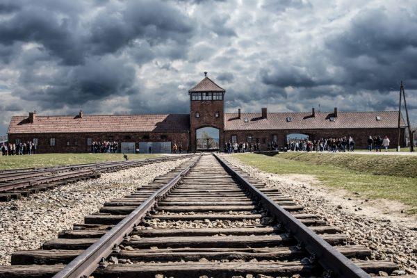 Auschwitz Birkenau Museum Gate